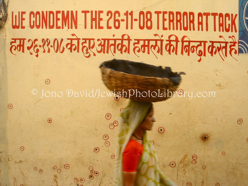 Wall in front of Chabad House (after Nov  2008 terrorist attacks)  Mumbai, INDIA