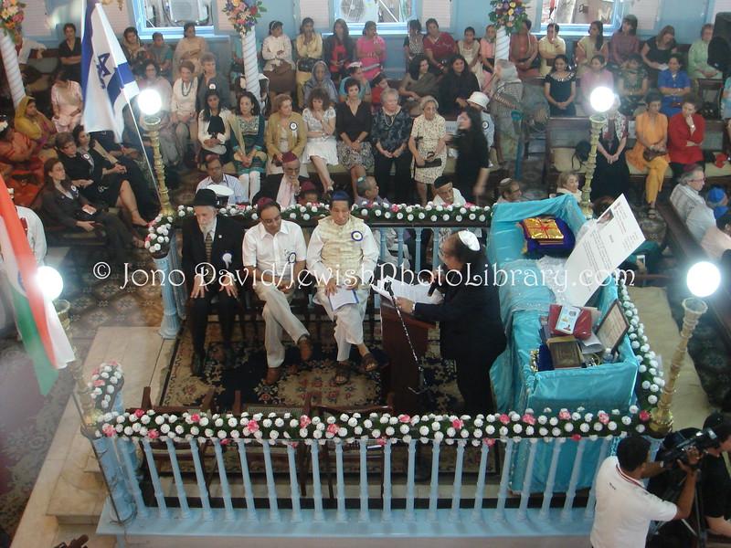 IN-D 622  Keneseth Eliyahoo Synagogue 125th anniversary celebrations, March 15, 2009  Mumbai, INDIA