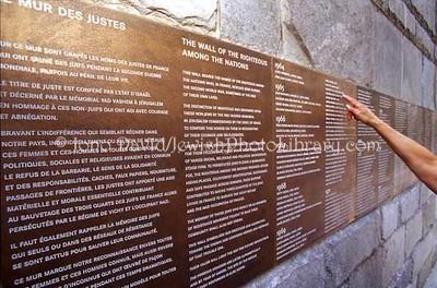 WE 379  Memorial de la Shoah  PARIS, France