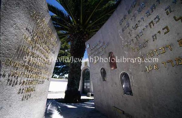 ECPR 4:36  Jewish Cemetery  QUITO, Ecuador