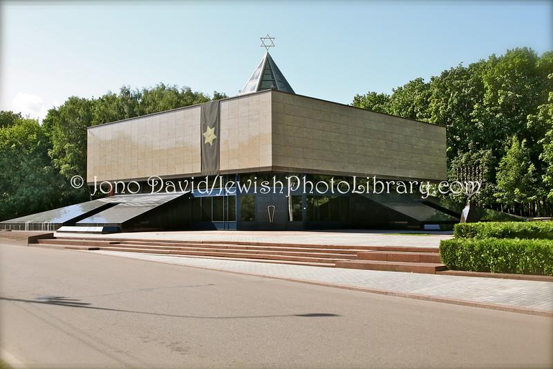 RU 135  Holocaust Memorial Synagogue, Park Pobedy, MOSCOW, RUSSIA