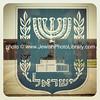 Knesset (Israeli Parliament)  Jerusalem, Israel