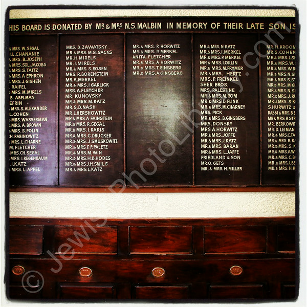 Doornfontein Synagogue, aka the Lions Shul (memorial board)  Johannesburg, South Africa