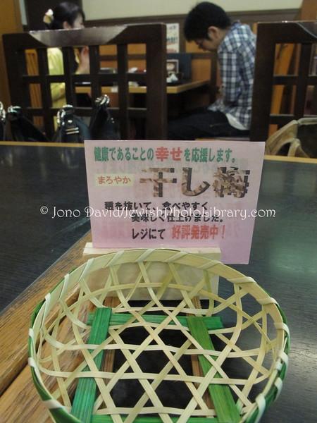 Basket  Uji, JAPAN
