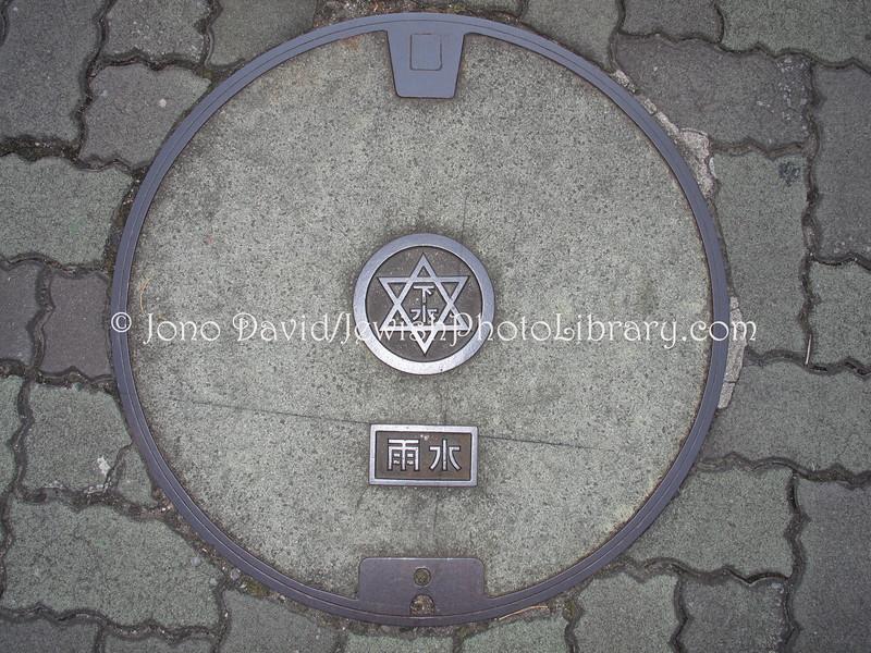 Man hole cover  Nishinomiya, JAPAN 5
