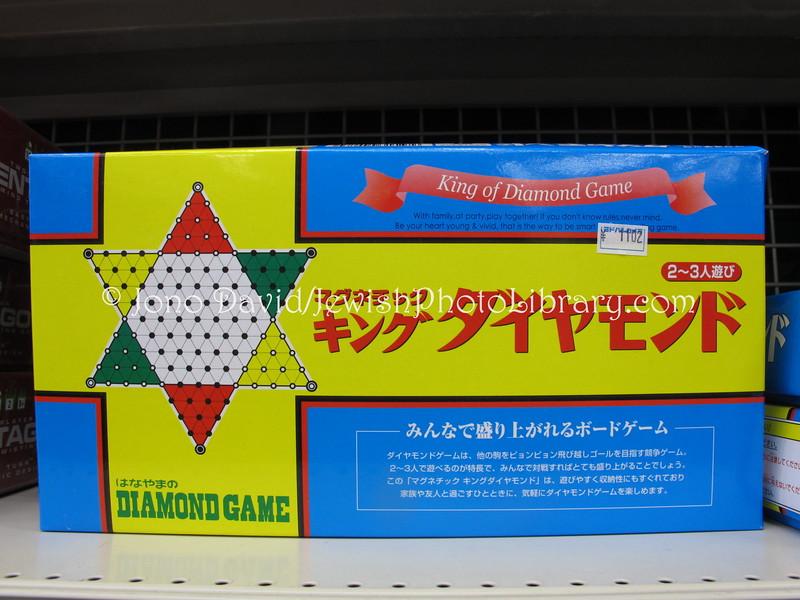 Game  Nishinomiya, JAPAN