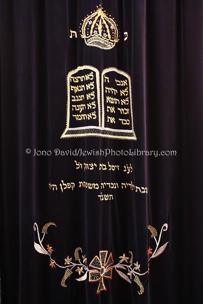 Muizenberg Hebrew Congregation  CAPE TOWN, South Africa