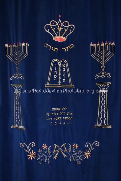 Isidor Heyman Synagogue, at Sandringham Gardens  JOHANNESBURG, South Africa