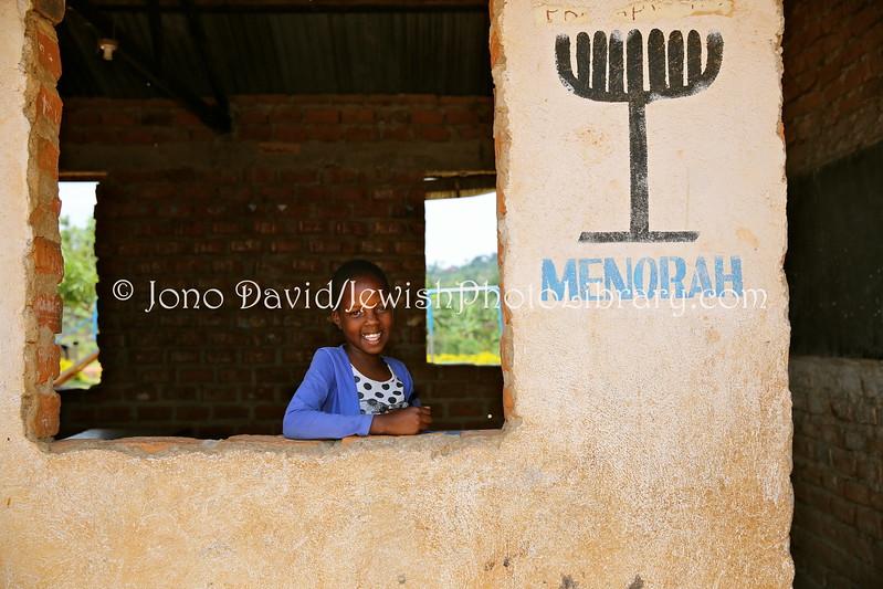 UG 204  Abayudaya Jews  Hadassah Primary School, Namanyonyi Village, Mbale, Uganda