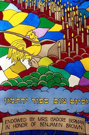 US 610  Congregation Ezras Israel  CHICAGO, IL, U S