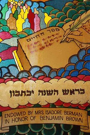 US 611  Congregation Ezras Israel  CHICAGO, IL, U S