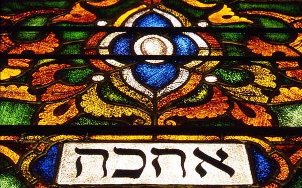 US 908  KAM Synagogue  CHICAGO, IL, U S