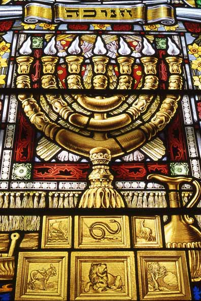 Stained Glass *** See PHOTOS in MENU BAR for All HHJPL Photos ***