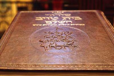 HK 256  Ohel Leah Synagogue  HONG KONG