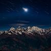 Гималаи - звездный дождь / Himalayas - Starry Rain