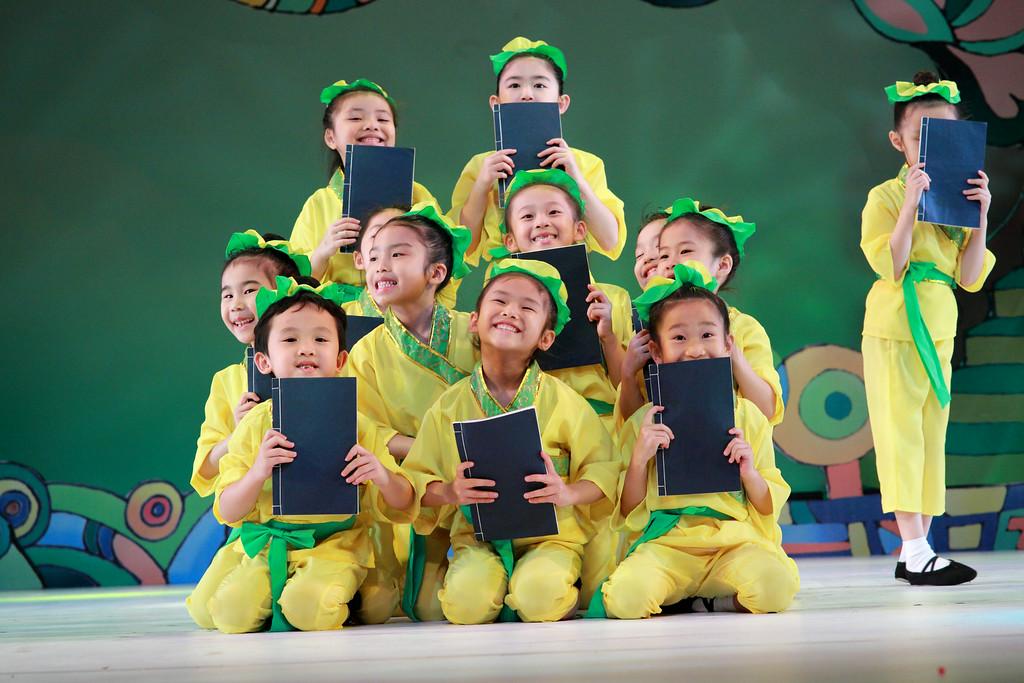 摩登舞衣 - 香港舞蹈團