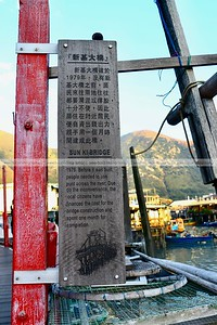 Tai O Fishing Village, Hong Kong