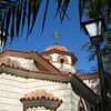 Orthodox chapel adjoining the Basilica Francisco Asis Menor complex.