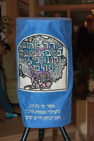 Sivan Hachnasat Sefer Torah