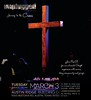 Journey to the cross invite