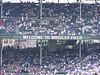 08 09 05 Cubs Game (8)