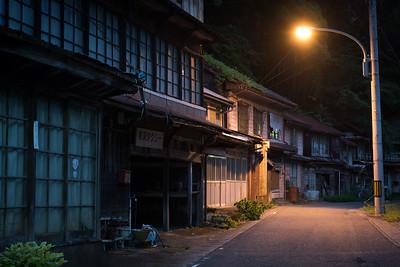 Haikyo • 廃墟