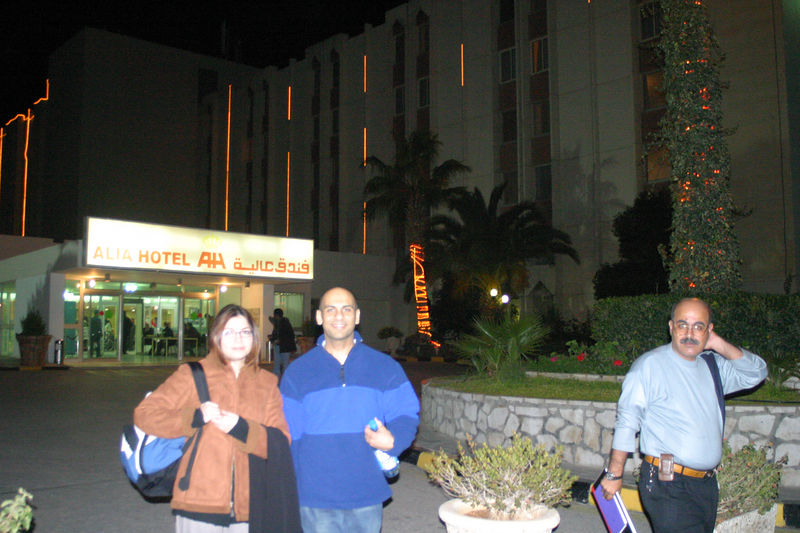 Nadeem and Nadia outside the transit hotel in Amman.