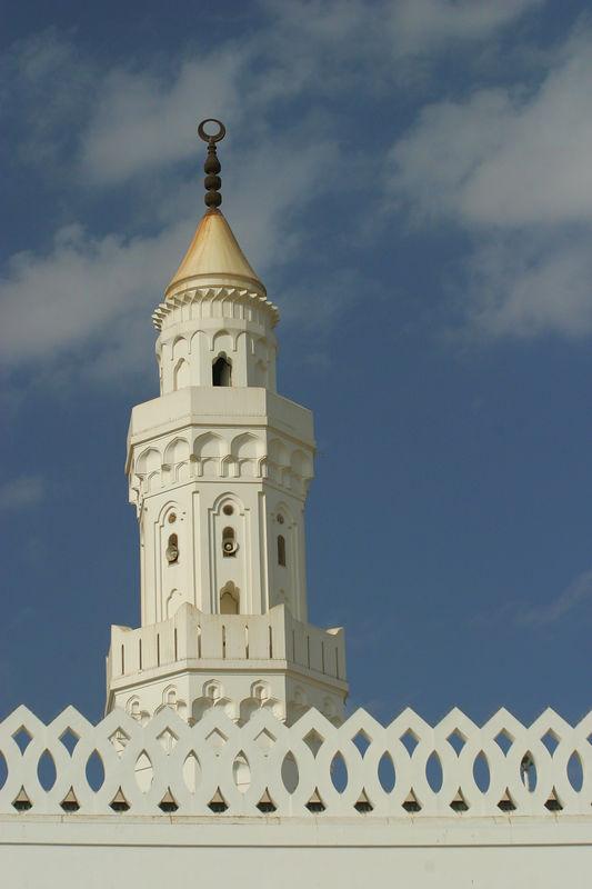 Masjid Qiblatain.