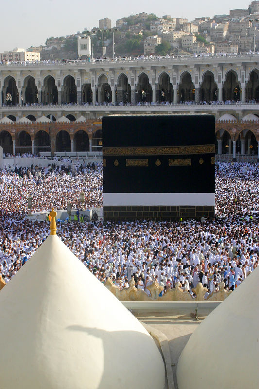 Another view of the Kaaba.