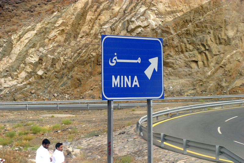 The Mina exit.