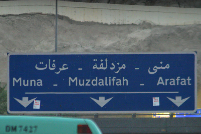 Signs to Mina.