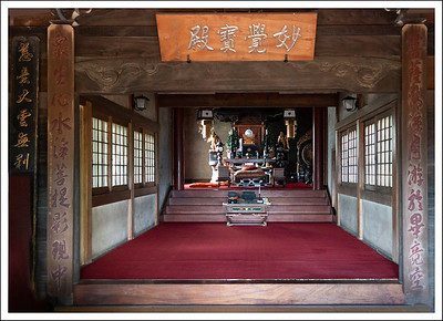 The inside of the temple.  It is usually closed, but just this once the doors were open.