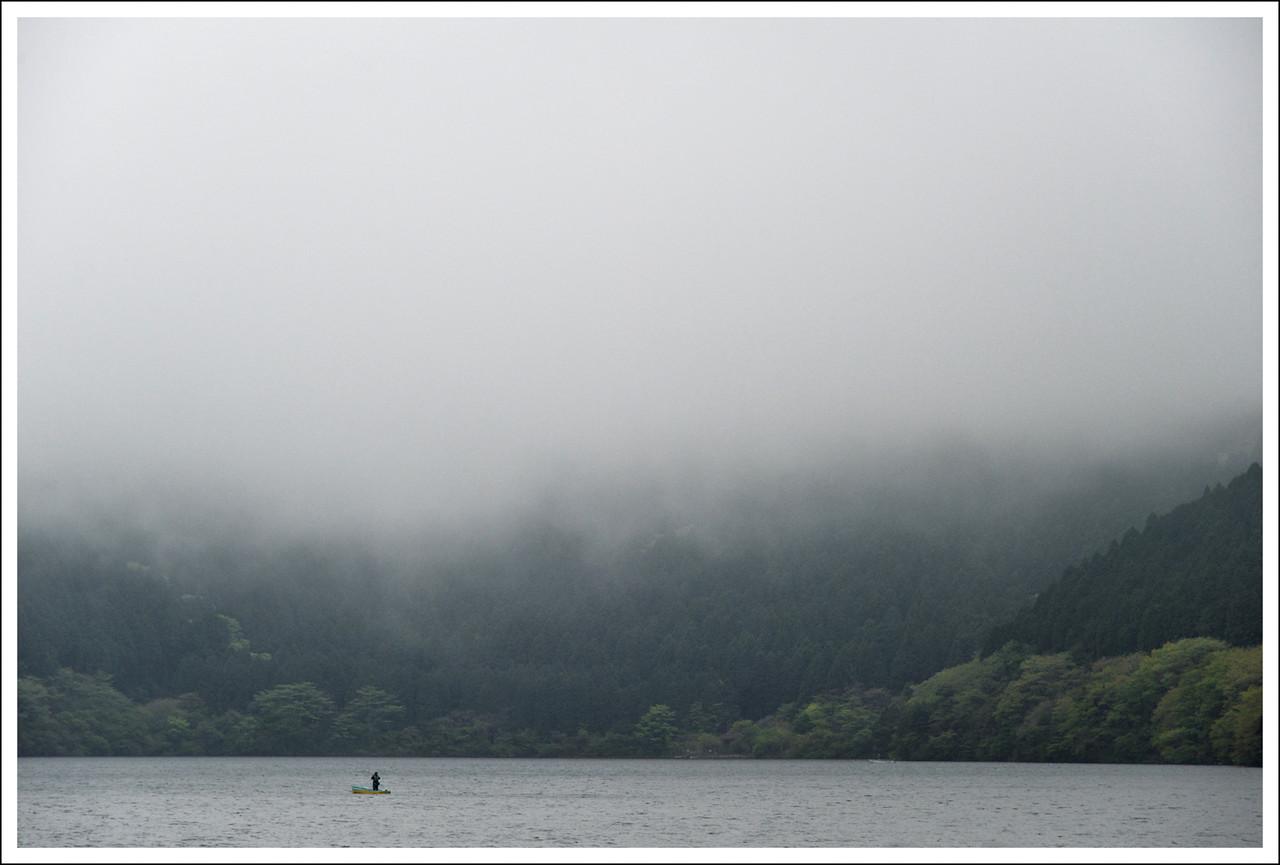 Lake Ashi at Hakone En.