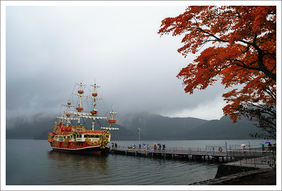 The pirate ship at Kojiri