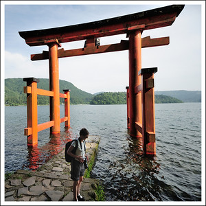 Suzan by the torii.
