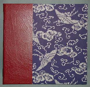 Front cover of Crane cover book. Type in which signatures are sewn to leather spines.