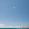 Memorial Day Flight-97