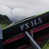 Strutted Glider 14.5-5