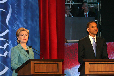 IMG_3526_Senators Hilliary Rodham Clinton & Barack Obama.jpg