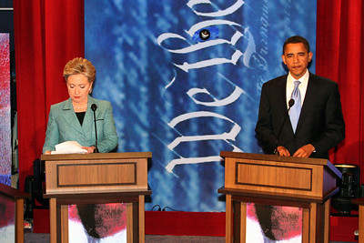 IMG_3569_Senators Hilliary Rodham Clinton & Barack Obama.jpg