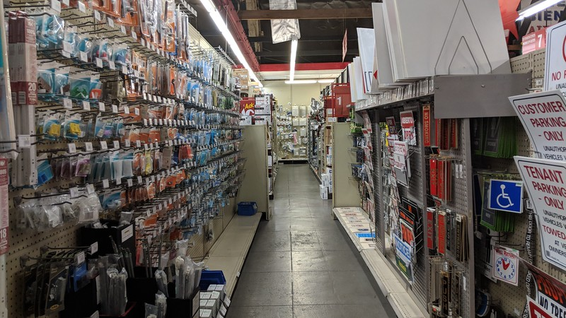 Store View # 16