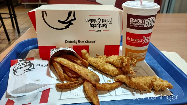 I had to eat, so why not KFC?