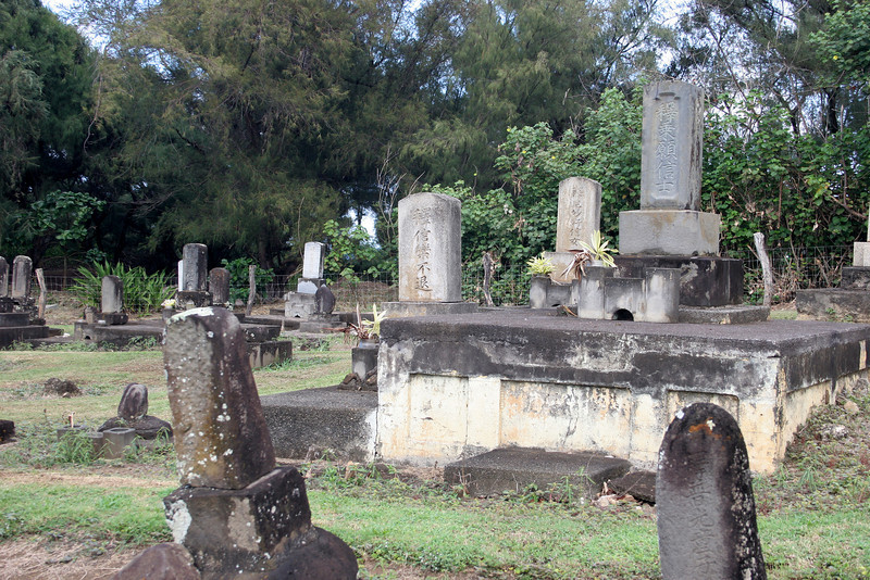The Hongwanji Mission came to Kohala in 1907 and laid many of their own to rest at the northern tip of Hawaii.