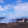 Halema'uma'u Crater in the Kilauea Caldera