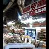 """Hawaii: Honolulu's Chinatown in Oahu Island<br /> <a href=""""https://youtu.be/WcwMkN_C6QA"""">https://youtu.be/WcwMkN_C6QA</a>"""
