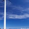 Kohala Nursery Windmill