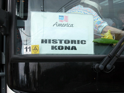 Historic Kona Tour
