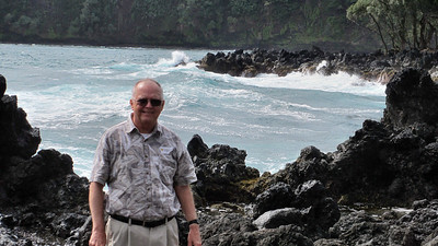 Road to Hana Tour on Maui, Hawaii March 2012