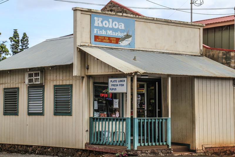 Downtown Koloa