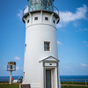Kilauea Lighthouse-0285